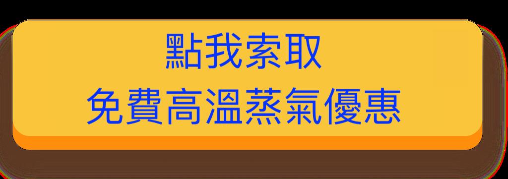 竹北洗車、竹北洗車推薦、竹北汽車美容、竹北汽車鍍膜、竹北哪裡有汽車美容、竹北哪裡有汽車洗車、竹北摩托車洗車、竹北摩托車美容、竹北汽車美容推薦、竹北喜來登、竹北哪裡有汽車鍍膜